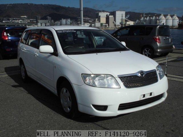 Used TOYOTA Corolla Fielder X/DVD Wagon 2005