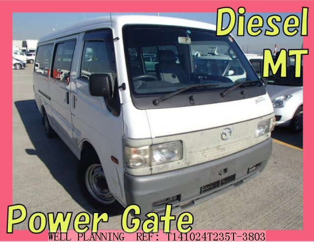 Used MAZDA Bongo Brawny Van DX/Power Gate/ Van 2007